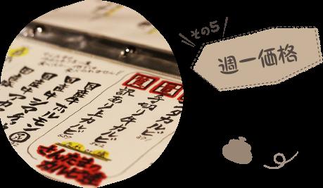 item-05-sp